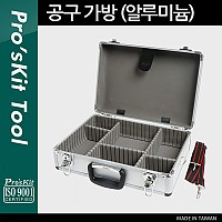 PROKIT (TC-752) 공구 가방 (알루미늄 소재)