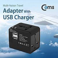 Coms 전원(AC) 변환용 아답터 / 해외 / 여행용 / 다기능 / 멀티(Black) USB 2P 2.1A A사 패드 충전가능