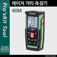 PROKIT (NT-8540) 레이저 거리 측정기, 40M