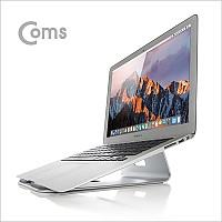 Coms 노트북 알루미늄 메탈 스탠드/받침대(11-15형형)/각도 18도