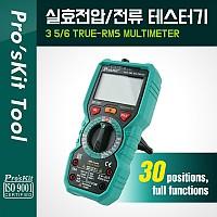 PROKIT (MT-1707) 실효전압/전류 테스터기