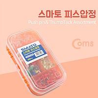 Coms 스마토 피스압정 SM-PT200P