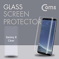 Coms 스마트폰 보호필름(갤럭시S8) 투명/갤럭시