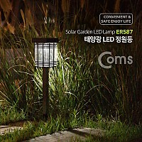 Coms 태양광 LED 정원등 / 가든램프(2 SMD LED/White) 플라스틱 / LED 램프