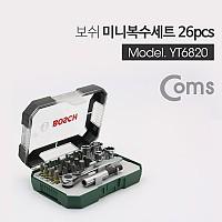 Coms 보쉬 미니복수세트 26pcs
