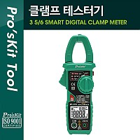 PROKIT (MT-3110) 클램프 테스터기