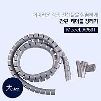 Coms 케이블 정리기(대) / 2.5φ x 150CM / 매직케이블