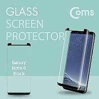 Coms 스마트폰 보호필름 Note 8/Mini Black/갤럭시