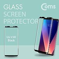 Coms 스마트폰 보호필름 LG V30/Black