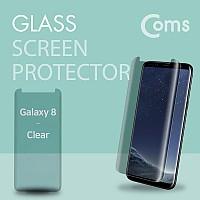 Coms 스마트폰 보호필름 갤S 8/갤럭시
