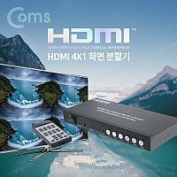 Coms HDMI 화면분할기(4*1)