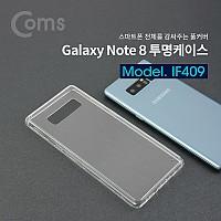 Coms Note 8 투명케이스