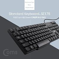 Coms USB 유선 키보드 / 멤브레인 / 104키 / USB 2.0 / 블랙 컬러