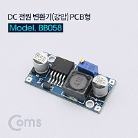 Coms DC 전원 변환기(강압) PCB형