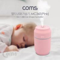 Coms 멀티 USB 가습기(가습기+선풍기+LED 라이트) Pink