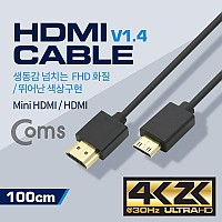 Coms HDMI / HDMI(Mini) 케이블 1M/ V1.4,  슬림형 - Mini HDMI (M) / HDMI (M)