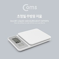 Coms 주방용 초정밀 디지털 저울 2000g