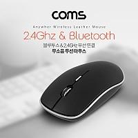 Coms 블루투스 v4.0 + 2.4GHz 무선 마우스 / 무소음 / 가죽 스타일 / 검정