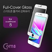 Coms 스마트폰 강화유리/보호필름 iOS Phone 8