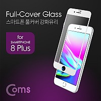 Coms 스마트폰 강화유리/보호필름 iOS Phone 8 Plus