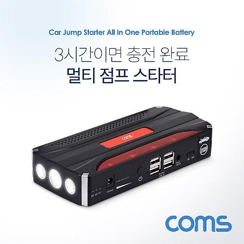 Coms 차량용 점프 스타터 12000mAh USB 4Port (디젤/가솔린차, 파워뱅크/비상탈출/LED램프)