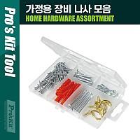 PROKIT (MS-330), 가정용 장비 나사 모음 / 하드웨어 장비 나사 세트(키트)