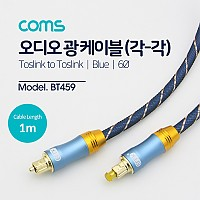 Coms 오디오광케이블(EMK/Blue) 각/각 1M 6∮, Toslink to Toslink