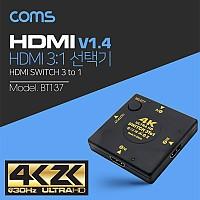 Coms HDMI 선택기(3:1) / 4K2K(Ultra HD) @ 30Hz 지원