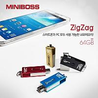 USB메모리 카드 (MINIBOSS) 64G / OTG Micro USB 겸용