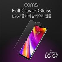 Coms 스마트폰 보호필름(강화유리) 투명, LG G7