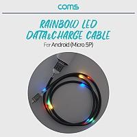 Coms 안드로이드 케이블/ Micro 5Pin / (사운드 센서) 1M / Gray