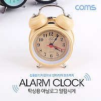 Coms 탁상용 아날로그 시계 / Wood / 알람시계 / 원형 / 무소음