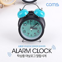 Coms 탁상용 아날로그 시계 / Green / 알람시계 / 원형 / 무소음