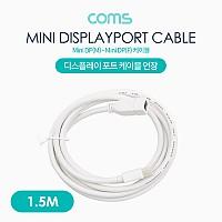 Coms 디스플레이 포트(Mini) 케이블 연장(M/F) / 1.5M / DisplayPort