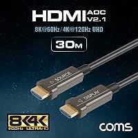 Coms HDMI 2.1 리피터 광케이블 30M / 8K@60Hz, 최대 4K@120Hz / ARC 기능 지원