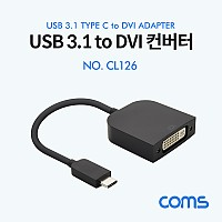 Coms USB 3.1 Type C to DVI 변환 컨버터 (Full HD 1080P) / Type C(M) to DVI(F)