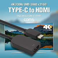 Coms USB 3.1(Type C) 컨버터(HDMI) 4K*2K@30Hz C M/HDMI F