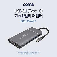 Coms USB 3.1 (Type C) 컨버터, 7 in 1, 30Hz/PD2.0 - HDMI+VGA+USB3.0 2P+PD+이더넷외