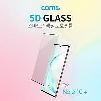 Coms 스마트폰 액정 보호 필름, 갤럭시 Note 10 Plus / 블랙
