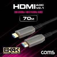 Coms HDMI 2.1 리피터 광케이블 70M / 8K@60Hz, 최대4K@120Hz
