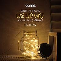 Coms USB LED 케이블 Yellow - 속도/밝기 조절 리모콘 / 와이어 조명