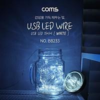 Coms USB LED 케이블 White - 속도/밝기 조절 리모콘 / 와이어 조명
