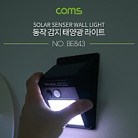 Coms 태양광 라이트/벽면설치 20LED - ON 스위치, Black  / 동작 감지/ 야간 / 램프(랜턴)
