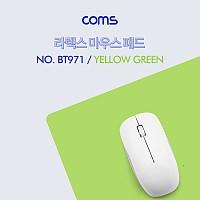 Coms 마우스 패드(라텍스) - Yellow Green