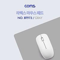 Coms 마우스 패드(라텍스) - Gray