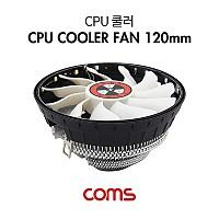 Coms CPU 쿨러 / 120mm / LED