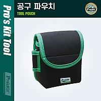 PROKIT (ST-5204) 벨트형 공구 가방 / 파우치 / 각종 장비 도구 수납 및 보관 / 휴대용 가방 / 작업용 툴백 / 주머니 포켓