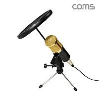 Coms 나비 브로드캐스트 콘덴서 마이크(NV85-BM100) 골드-블랙, USB 콘덴서