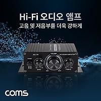 Coms Hi-Fi 오디오 앰프 RMS Power(20W x2), 12V-2A 아답터 포함