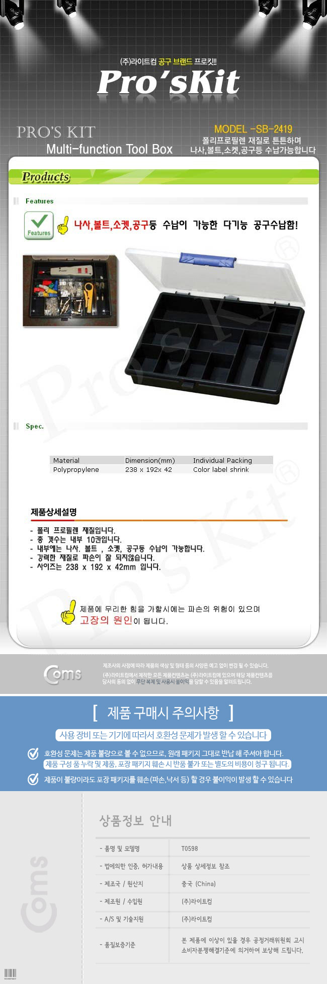 http://www.comsmart.co.kr/product/L0009440.jpg